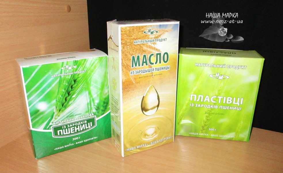 купить масло зародышей пшеницы