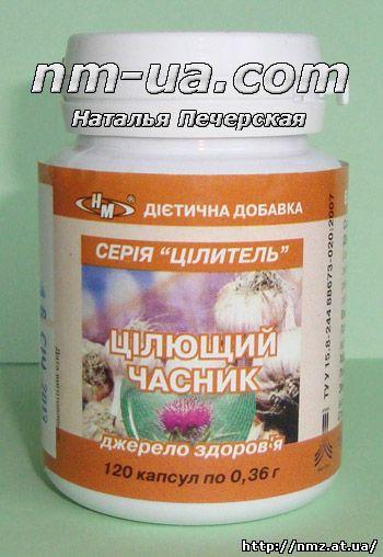 масло фенхеля купить Украина