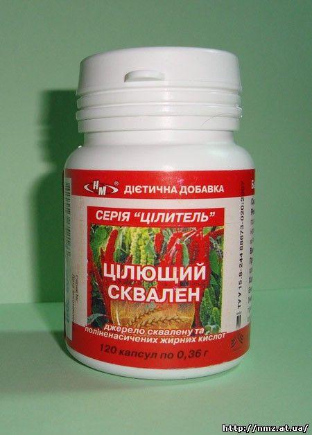 Сквален жидкий купить Украина